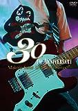 """斎藤誠 30th anniversary LIVE """"Best Songs!!"""" f...[DVD]"""