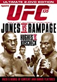 Jones Vs Rampage [DVD]