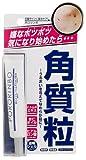 イボ治療 〜木酢液で治療中の写真公開〜