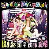 Non stop love 夜露死苦!!