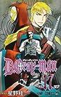 D.Gray-man 第17巻 2008年12月04日発売
