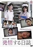 ȯ�𤹤���� [DVD]