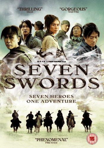 seven-swords-single-disc-dvd