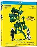Wu Xia Blu-Ray (Region A) (English Subtitled) Donnie Yen