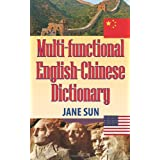 Multi-Functional English-Chinese Dictionary ~ Jane Sun