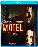 モーテル [Blu-ray]