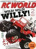 RC WORLD (ラジコン ワールド) 2014年 02月号 [雑誌]