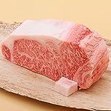 神戸牛 サーロイン ブロック 約5kg