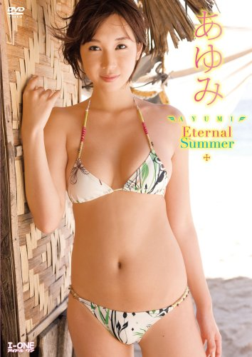 あゆみ Eternal Summer [DVD]
