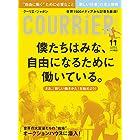 COURRiER Japon (クーリエ ジャポン) 2014年 11月号