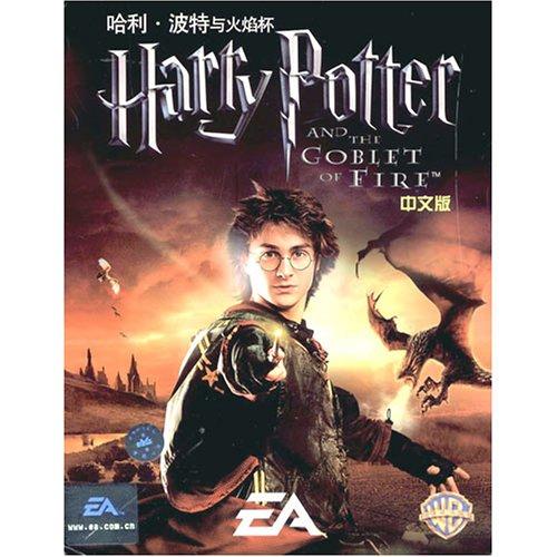 哈利波特与火焰杯(中文版)(cd-rom)