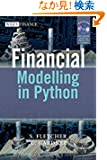 Financial Modelling in Python (The Wiley Finance Series)