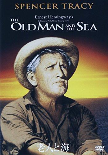 老人と海 [DVD]