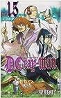 D.Gray-man 第15巻 2008年06月04日発売