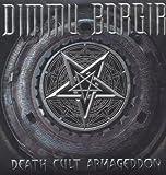 Death Cult Armageddon [12 inch Analog]