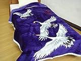 2枚合わせ 紫鶴毛布 【本州お届けは送料無料です】