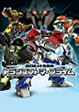 超ロボット生命体 トランスフォーマープライム Vol.26 [DVD]