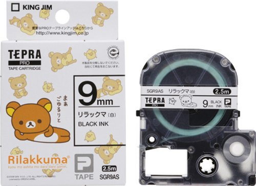 King Jim Bandkassette Tepla PRO Rilakkuma 9 mm SGR9AS Rilakkuma weiss