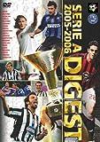 セリエA 2005-2006 ダイジェスト [DVD]