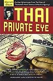 Warren Olson Thai Private Eye