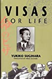 img - for Visas for Life book / textbook / text book