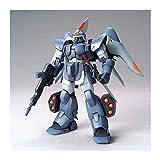 Mobile Ginn [HG Gundam Seed 06] - Mobile Suit: ZGMF-1017 1/144 Scale Model Kit (Japanese Import)