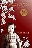 Chinese Cinderella (Puffin Modern Classics) (0141325674) by Mah, Adeline Yen