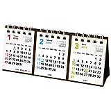 キュービックス 2015 カレンダー ベーシック プチプチ 卓上3ヶ月 ホワイト 202820-01 -