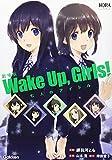 劇場版「Wake Up,Girls! 七人のアイドル」 / 緋呂河とも のシリーズ情報を見る