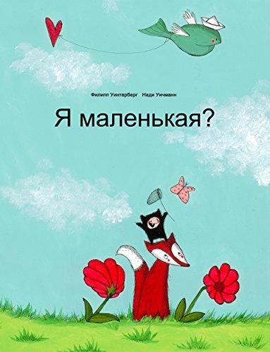 Philipp Winterberg - Ya malen'kaya?: asskaz v kartinkakh Philipp Winterberg i Nadja Wichmann (Russian Edition) (Romansh Edition)