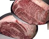 国産牛 ( F1 ) 肩ロース 1kg