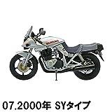 ヴィンテージバイクキット Vol.2 スズキGSX1100Sカタナ [07.2000年 SYタイプ](単品)