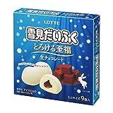 雪見だいふく とろける至福生チョコレート