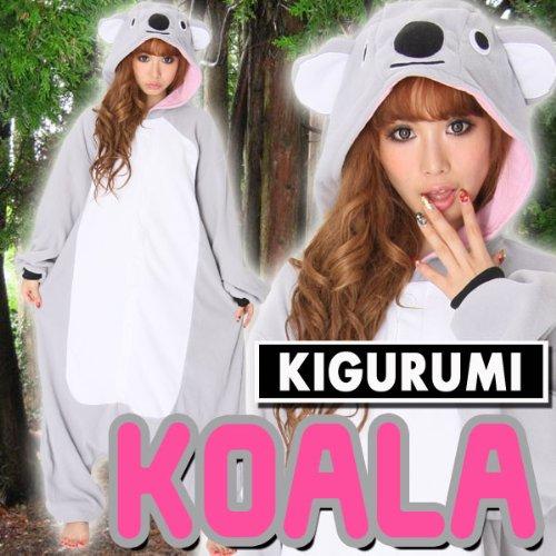 Koala Kigurumi - Adult Costume front-485886