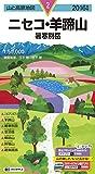 山と高原地図 ニセコ・羊蹄山 暑寒別岳 2016 (登山地図 | マップル)