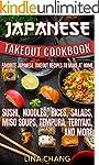 Japanese Takeout Cookbook Favorite Ja...