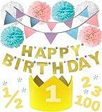 バースデークラウン 【100日祝い ハーフバースデー 1歳 2歳 3歳 年齢シール付】 誕生日 撮影 (イエロー4点セット(HAPPY BIRTHDAYガーランド、フラッグガーランド、ペーパーポンポン、クラウン))