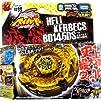 Beyblade Metal Hell Kerbecs MR145DS B…