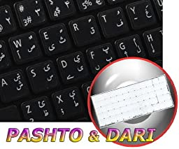 PASHTO & DARI KEYBOARD DECALS ON TRANSPARENT BACKGROUND WITH BLUE, ORANGE, RED, WHITE OR YELLOW LETTERING (14X14) (White)