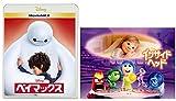 【早期購入特典あり】ベイマックス MovieNEX [ブルーレイ+DVD+デジタルコピー(クラウド対応)+MovieNEXワールド] (『インサイド・ヘッド』オリジナル ビック・レジャーシート付) [Blu-ray]
