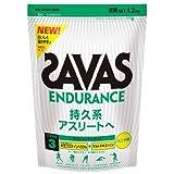 SAVAS タイプ3 エンデュランス 1200g