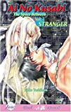 img - for Ai No Kusabi The Space Between Volume 1: Stranger (Yaoi Novel) (v. 1) book / textbook / text book