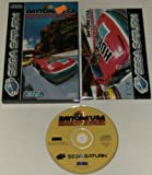 Video Games - Daytona USA: Championship Circuit Edition (Sega Saturn) gebr.