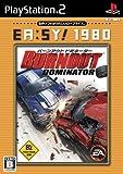 EA:SY! 1980 バーンアウト ドミネーター