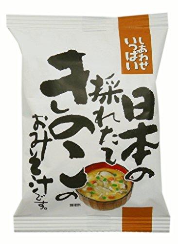 コスモス食品 しあわせ 採れたてきのこ味噌汁9.2g×5食