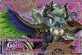 超絶パズドラ ウエハース 超1-11 N【闇翔の魔導姫・ゴエティア】(カード単品)