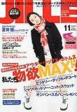 JILLE (ジル) 2010年 11月号 [雑誌]
