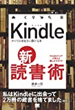 Kindle �����ɽ�� ���٤Ƥ��ܹ����������