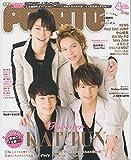 POTATO(ポテト) 2016年 04 月号 [雑誌]