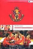 2008 Jリーグオフィシャルトレーディングカード チームエディション・メモラビリア 名古屋グランパスエイト